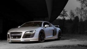Silver Ppi Audi R8 Razor Under A Bridge